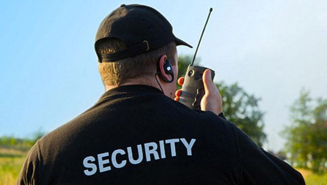 Titre à Finalité Professionnelle d'Agent de Prévention et de Sécurité,  TFP APS (ex CQP APS)